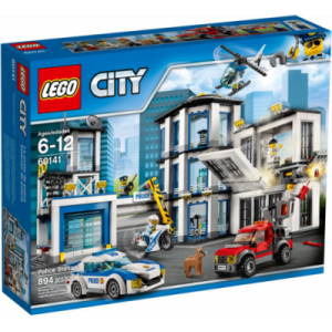 police station 2019 60141