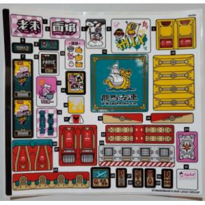 stickers voor set 80012
